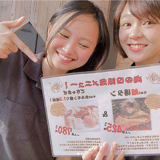 【アルバイト】新☆焼肉店のホールスタッフ募集!『焼肉食べ放題 牛の...