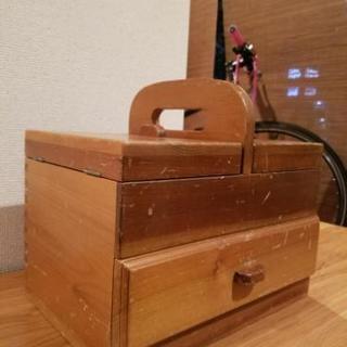 木製の裁縫箱