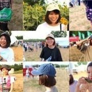 目指せ❣️47都道府県の友達作り😊🌈✨職業色々🙌🌱20代社会人╰(...