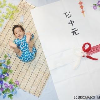 【参加者募集中!】8/12(日)おひるねアート撮影会