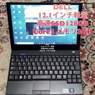 ♥️DELL軽量移動用③E4200 12.1インチ/SSD128G...