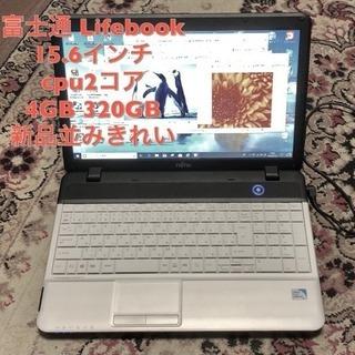 富士通 LIFBOOK 15.6インチ②/cpuは2コア2スレッド...
