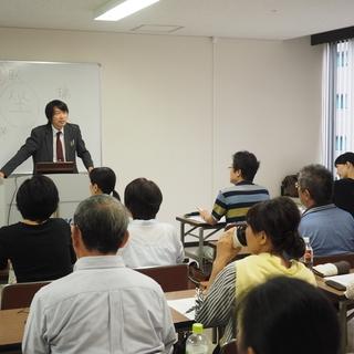視点で読み解く日本文化シリーズ