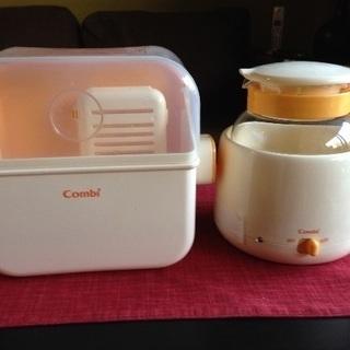 Combi コンビ ミルク調乳 哺乳瓶消毒セット
