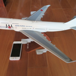 【飛行機模型】BOING 747-400