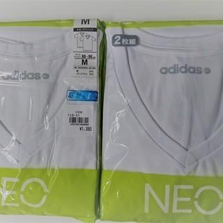 新品 adidas NEO VネックTシャツ 白 2枚入り 2セット