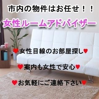 ★新生活応援キャンペーン★