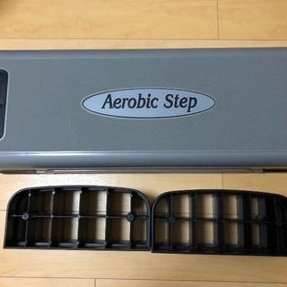 エアロビクスステップ 踏み台昇降運動