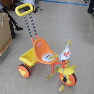 三輪車 ミッフィー 黄色×オレンジ 舵取り付き 可愛い 札幌 西区 西野