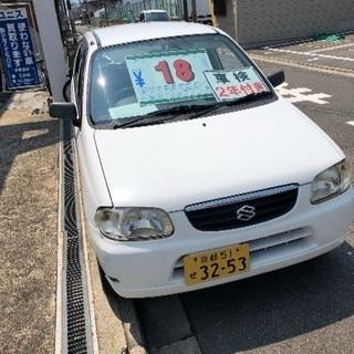スズキ アルト 車検2年付き!