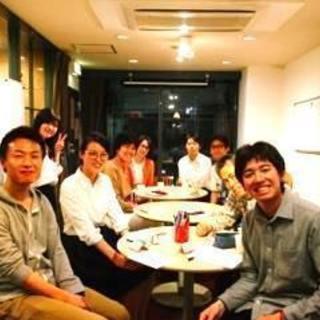 8/1(水) ☆★ワンコイン英会話フリートーク☆★
