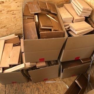 建築木材処分
