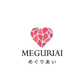 登録ヘルパー☆週1日OK、処遇手当最大3万円、正社員登用あり、ブラ...