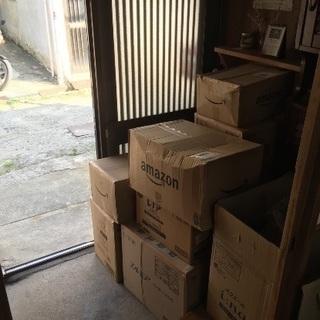 アマゾン倉庫への出品、納品作業