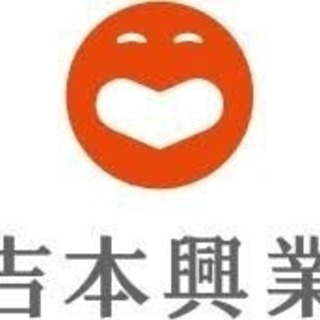 8月25日(土)よしもと新喜劇西梅田