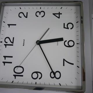 ナショナル時計