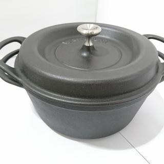 バーミキュラ 両手鍋 オーブンポットラウンド22cm