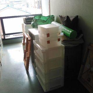 9月12日~対応可能【東京・神奈川】粗大ごみ廃品などの不用品処分