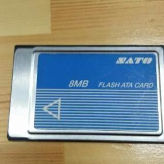 8mb flash  ata  card