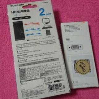 MACのアダプター☆