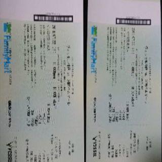 7/22ヴィッセル神戸vs湘南ベルマーレ チケット2枚お譲りいた...