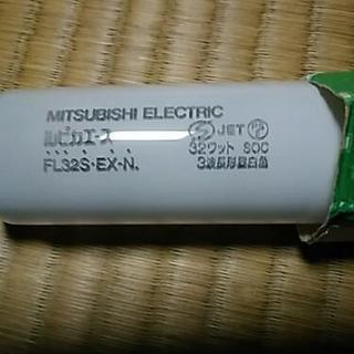 最終価格 蛍光ランプ FL32S EX-N-T