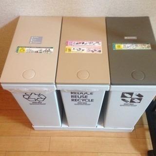 分別ゴミ箱 500円