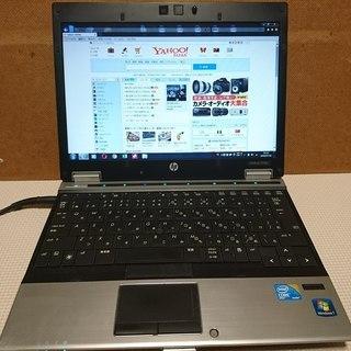 i7の小型DVD搭載ノート HP EliteBook 2540p ...