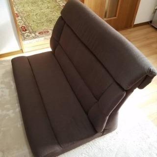 ナフコ 2人がけ座椅子