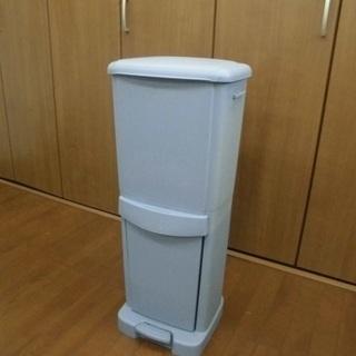 分別用ペダルペール ●2段● 33L ゴミ箱 くず入れ ダストボッ...