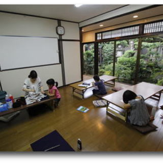 中西翠風書道教室 (奈良市 書道教室)