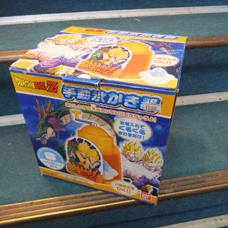 札幌 ドラゴンボール 手動かき氷器 氷かき