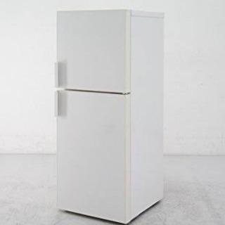【美品】無印良品 137リットル冷蔵庫