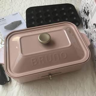 BRUNO ブルーノ コンパクトホットプレート 【中古】ピンク