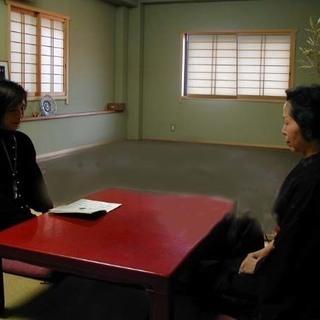 謡曲・謡・仕舞 教室 (観世流) 奈良市