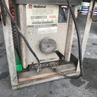 ナショナル 溶接機 200v 整備 工具 加工 仮装