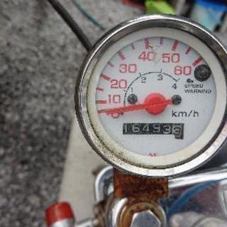 (受け渡し予定者決定) ジャンク JAZZ カスタマイズ箇所多数 90ccボアアップ - バイク
