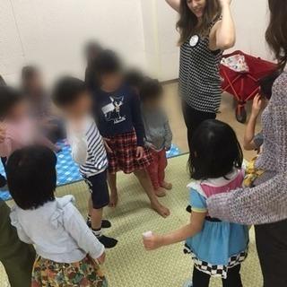 親子英語ママサークル