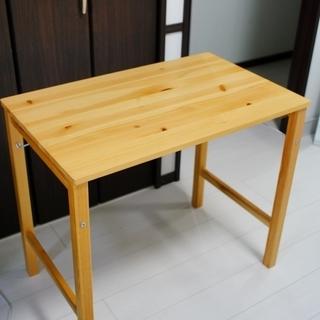 【確定】無印良品 テーブル