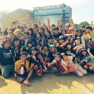 【日払】8/4.5 ROCK IN JAPAN 【野外フェス】【女性活躍中】 - ひたちなか市