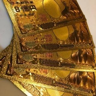 数量限定★純金24k★最高品質★8億円札★ブランド財布、バッグなどに