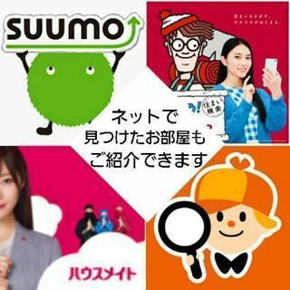桜川駅徒歩1分♡インターネット無料♡1K