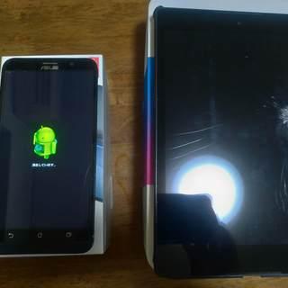ジャンク Nexus9+Zenfone2セット ※内容必読