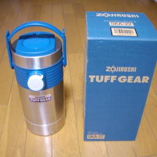夏の必需品 ステンレスエアー式フィールドボトル(大型水筒) 如何ですか