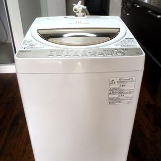 (交渉中)【超美品 使用二回のみ!】東芝 全自動洗濯機 2016年...