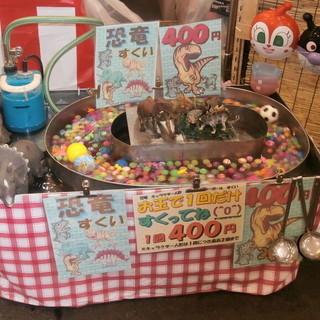 短期 来週土日2日間のみ 小田原城にて、おもちゃのくじびきの販売員