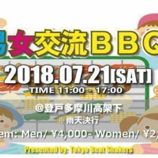 🆕☆急募☆本日開催『手ぶらBBQ💓』女性大歓迎❗❗❗参加者募集🎶(...
