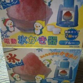 かき氷器(電動)🍧
