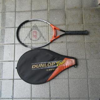 テニスラケット DANLOP Tour