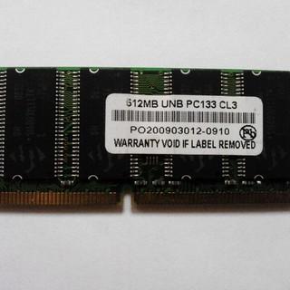 【希少品】ノートPC用メモリ 512MB PC133 ※2枚組を...